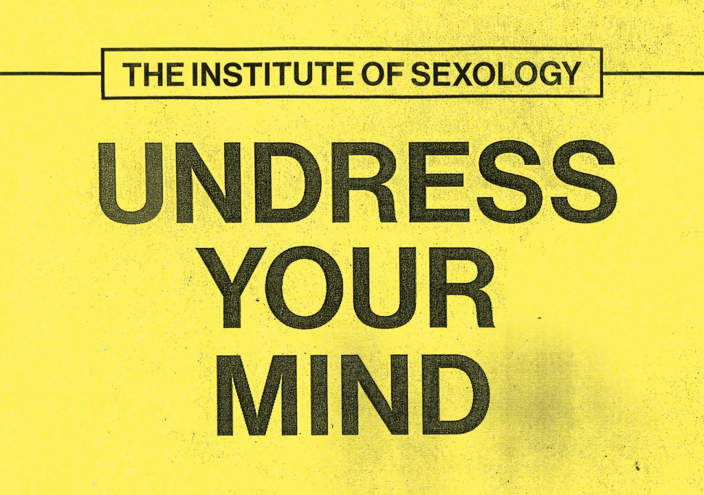 Undress Your Mind_landscape (c) Wellcome Collection