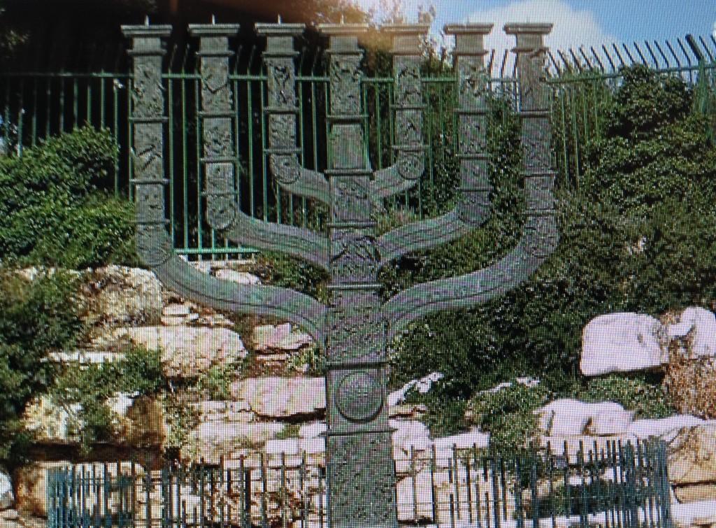 menorah_lamp